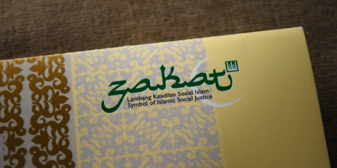 dua til zakat